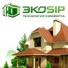 ЭКОSIP - технология комфорта