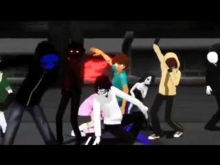 танец крики паста супер
