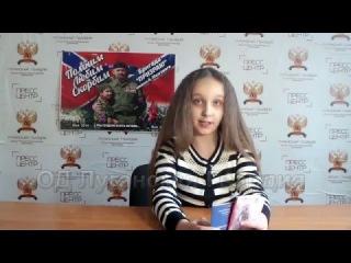 Обращение маленькой поэтесы Богданы