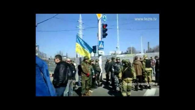Полное видео Разгром автоколонны Антимайдана в Запорожье