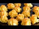 КАРТОФЕЛЬНЫЙ Праздничный гарнир из картофеля с сыром Дюшес для НОВОГОДНЕГО СТОЛА 2019 Pomme Duchesse