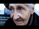 Бабушка 82 года Путин вынимает у человека мозги