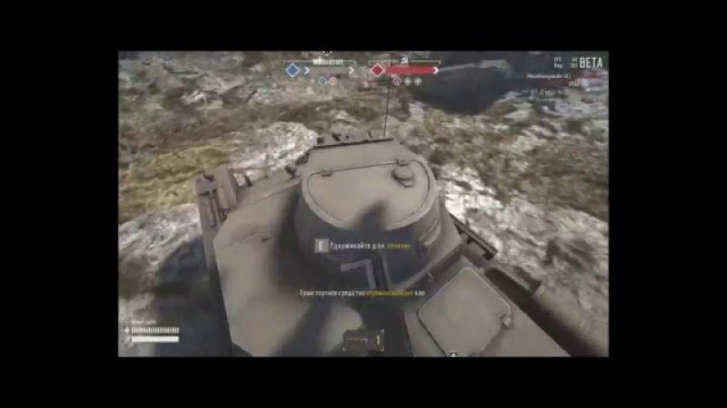 Обзор на лёгкий немецкий танк Panzerkampfagen 1 ausf A в игре Heroes and Generals