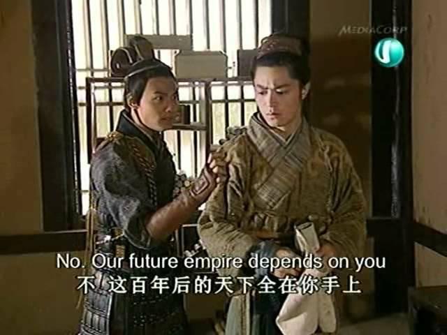 【Kwong Wa 江华】English Sub - Hong Fu Nu 24