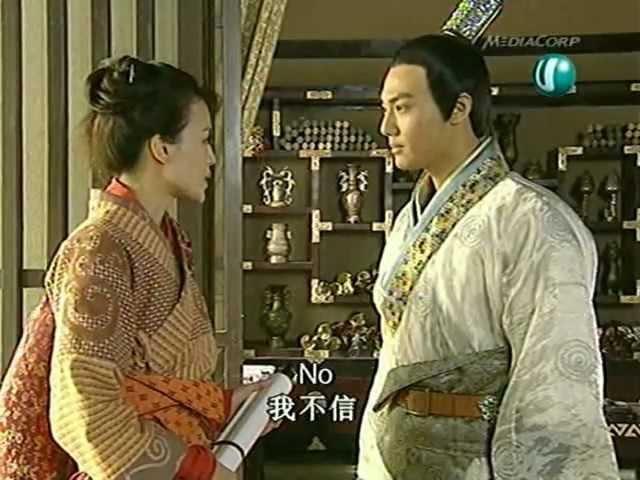 【Kwong Wa 江华】English Sub - Hong Fu Nu 13