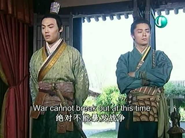 【Kwong Wa 江华】English Sub - Hong Fu Nu 28