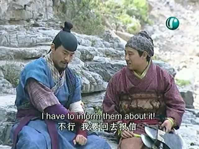 【Kwong Wa 江华】English Sub - Hong Fu Nu 14