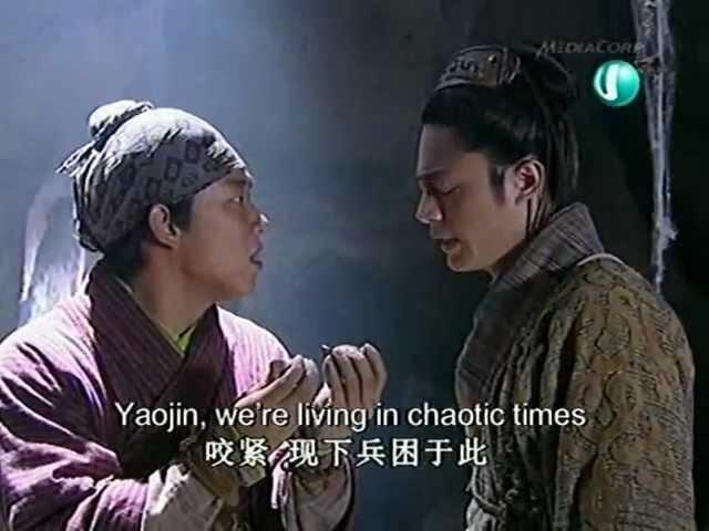 【Kwong Wa 江华】English Sub - Hong Fu Nu 23