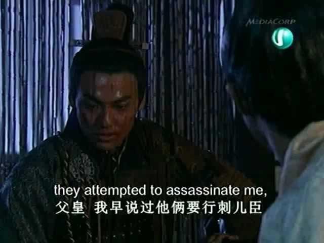 【Kwong Wa 江华】English Sub - Hong Fu Nu 30 == THE END