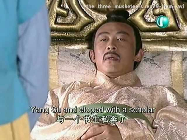 【Kwong Wa 江华】English Sub - Hong Fu Nu 29