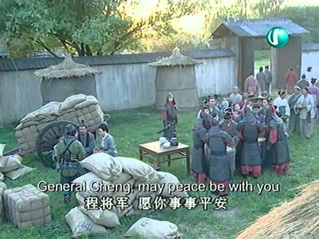 【Kwong Wa 江华】English Sub - Hong Fu Nu 26
