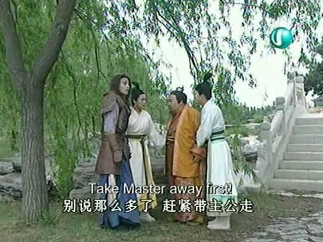【Kwong Wa 江华】English Sub - Hong Fu Nu 25
