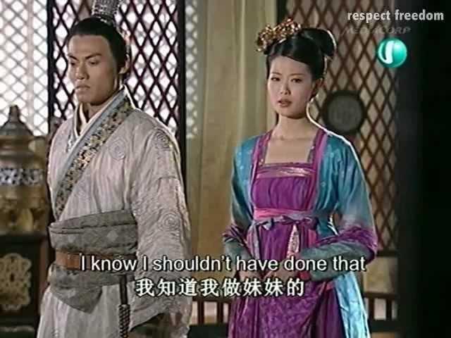 【Kwong Wa 江华】English Sub - Hong Fu Nu 27