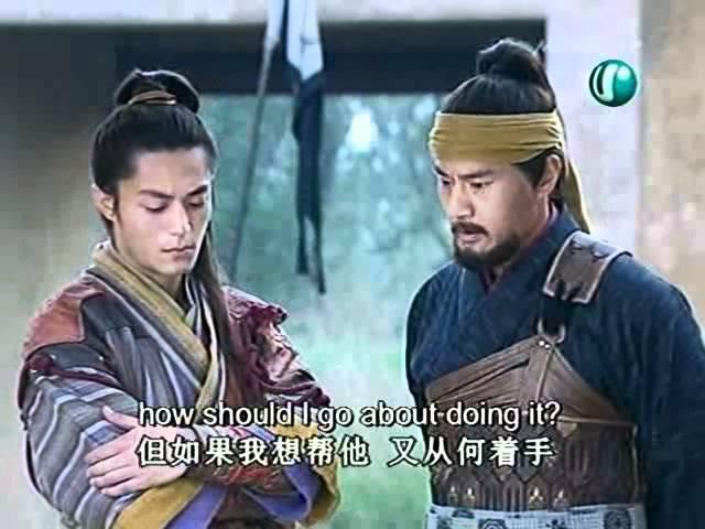 【Kwong Wa 江华】English Sub - Hong Fu Nu 18