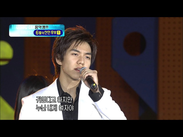 【TVPP】Lee Seung Gi - You're my girl, 이승기 - 내 여자라니까 @ First Debut Stage, Music Camp