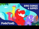 Tyrannosaurus-Rex SPECIAL Dinosaur Songs Mini Games PINKFONG Songs for Children