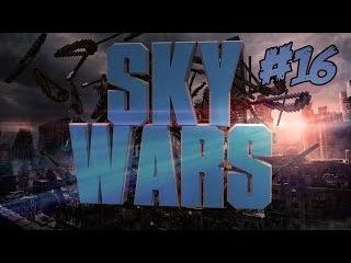 SkyWars #16.Быстрая каточка!Это было здорово)