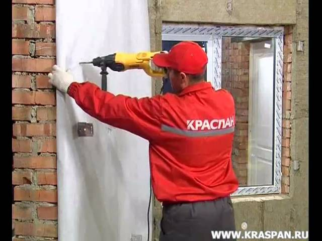 Монтаж вентилируемых фасадов Краспан часть 2