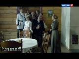 Пока станица спит 1 сезон 218 серия