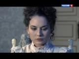 Пока станица спит 1 сезон 138 серия