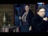 Пока станица спит 1 сезон 156 серия