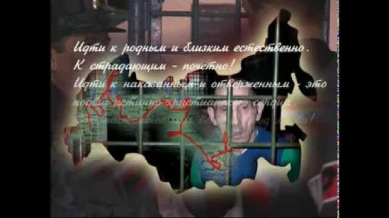 Евангелие заключённым России.