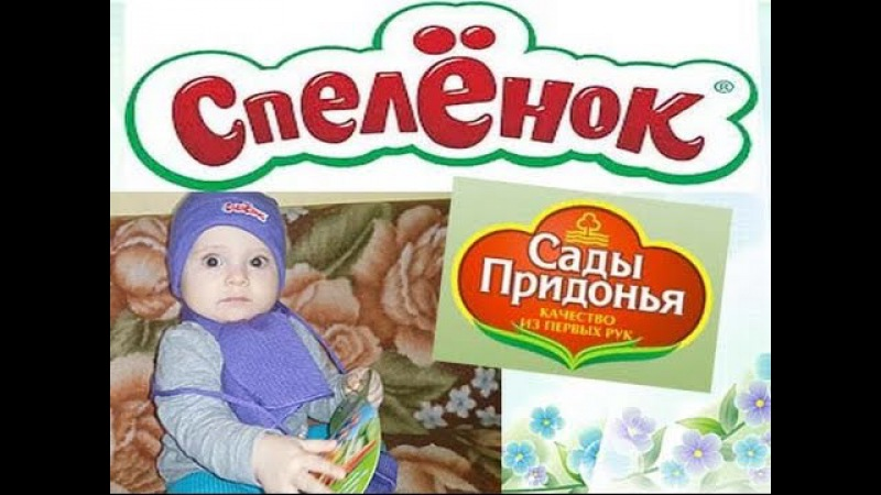 Подарочек от САды Придонья СПЕЛЕНОК зрительнице нашего проекта Март-месяц мам