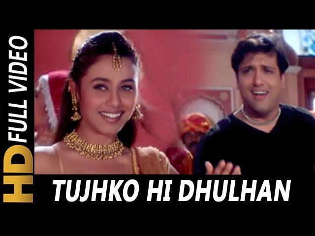 Tujhko Hi Dulhan Banaunga | Sonu Nigam | Chalo Ishq Ladaaye 2000 Songs | Govinda, Rani Mukerji