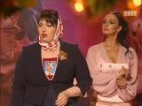 Камеди Вумен - Секс-символ Comedy Woman