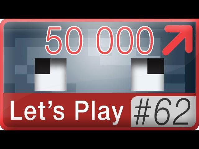 Lets Play Minecraft → 62: Скачать мир, 50к, Ферма спрутов