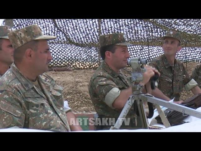 Многоуровневые командно-штабные военные учения в Нагорно-Карабахской Республике на военном полигоне «Тигранакерт»