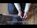 Монтаж теплого пола электрического Инфракрасный пленочный