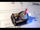 Микро Качер - Micro Tesla Coil - Micro bobina de tesla