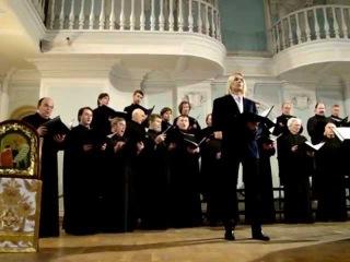 Камерный хор БЛАГОЗВОННИЦА Патриаршего подворья Спасского собора Заиконоспасского монастыря