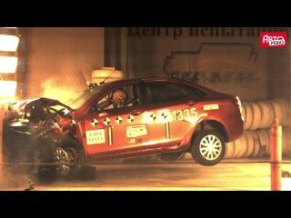 Краш-тест: Лада Веста, съемка с разных ракурсов, включая скоростную