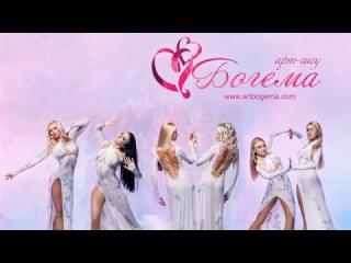 Эротическое шоу балет