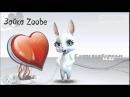 Зайка Zoobe - Поздравляю с Днем святого Валентина!