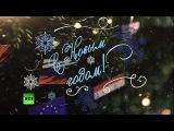 По секрету от Санты: что подарить странам мира на Новый год?
