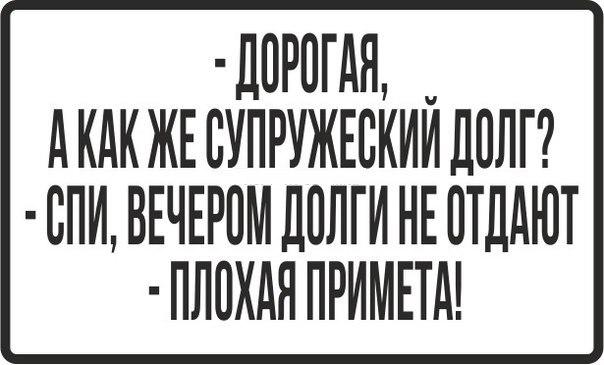 ЦИНИЗМ, САРКАЗМ, ЧЕРНЫЙ ЮМОР 18+ GtfPlQzOaVE
