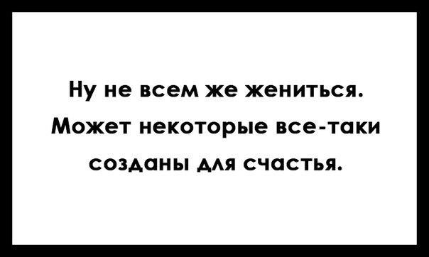 ЦИНИЗМ, САРКАЗМ, ЧЕРНЫЙ ЮМОР 18+ ODTlghXPeHY