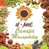 И-МНЕ • Самара • Тольятти • Питание и здоровье
