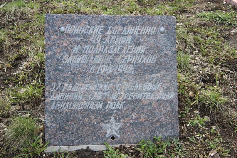 Г. Серпухов Московской Области Казино Вулкан