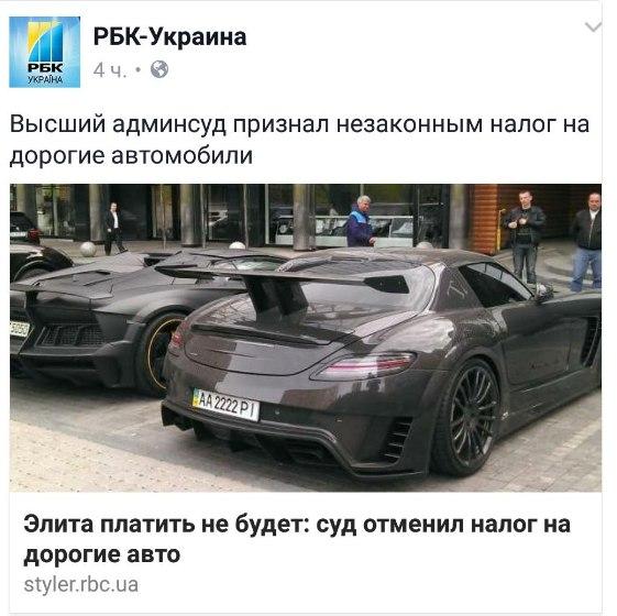 ВСЮ одобрил увольнение судьи  Царевич за решения против активистов Автомайдана - Цензор.НЕТ 8376