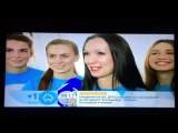 Эфир 1 канала, 4 марта. Женский футбол. Команда