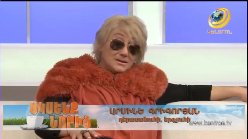 Armine Grigoryan Sksenq noric Kentron TV 01 02 2016