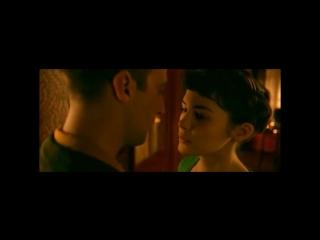 Любимый момент из фильма Амели