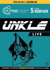 05.02 - UNKLE (live band) - A2 Green Concert