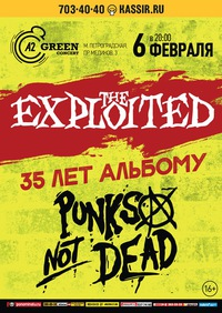 06.02 - The Exploited - A2 С-Петербург