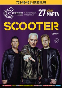 27.03 - Scooter - A2 С-Петербург
