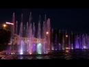 Поющий фонтан на плотинке г. Екатеринбург